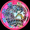 ふぶき姫(はぐれ)