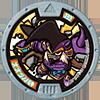 オオツノノ神