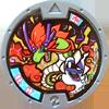 龍神(はぐれ)