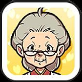 ケータ祖母